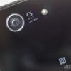 Sony presenta nueva 21MP sensor Exmor RS con 192 puntos de enfoque automático