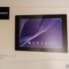 Sony Xperia Tablet Z2 impresiones unboxing y primeras