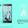 Sony Xperia Z5 compacto Premium es al parecer un Japón de sólo variante con pantalla de 1080p