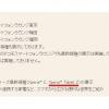 Sony Xperia Tablet 6.9mm delgada Z podría ser introducido en Japón la próxima semana
