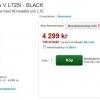 Sony Xperia V solamente podría ser lanzado a finales de año