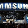Galaxy S4 debería llegar a las tiendas en abril de 2013, podría ofrecer pantalla irrompible