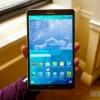 Deal: Galaxy Tab 8.4 S WiFi disponible para $ 279 en Amazon y Newegg