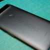 TWRP Para el Nexus 6P es en vivo, Pero Descifrado no es compatible embargo,