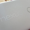 TWRP está disponible para el Nexus 5X, Pero descifrado de datos no es compatible embargo,
