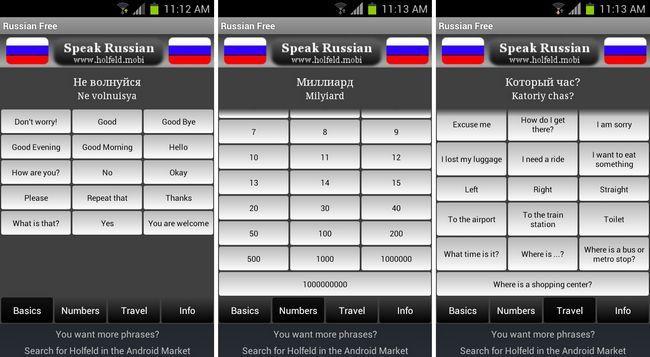 Las Mejores Aplicaciones De Frases Para Android Android